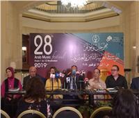 بدء مؤتمر مهرجان «الموسيقى العربية» لإعلان تفاصيل الدورة 28
