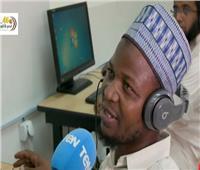 فيديو  «أوطان بلا إرهاب».. رسالة «خريجي الأزهر» للعالم