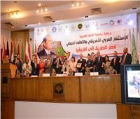 ننشر توصيات مؤتمر «مصر.. الطريق إلى أفريقيا»