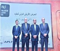 يونيو المقبل.. مصر تستضيف معرض الجلود الإفريقي الدولي الأول