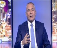 أحمد موسى: العالم كله ضد عدوان أردوغان على سوريا إلا قطر و«داعش»