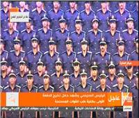 فيديو| طلاب الدفعة الأولى طب بالقوات المسلحة يؤدون قسم الولاء