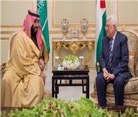 السعودية وفلسطين تتفقان على إنشاء لجنة اقتصادية ومجلس أعمال مشترك