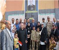 إطلاق اسم الشهيد محمد إدريس على مدرسة قريته بالدقهلية