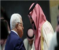 بتوجيهات من الملك سلمان... السعودية تعلن عن «اتفاق تاريخي» مع فلسطين