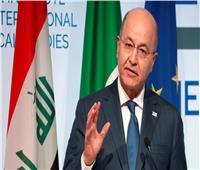 الرئيس العراقي يؤكد ضرورة تكثيف الجهود الداعمة لبلاده لحفظ الاستقرار