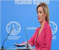 الخارجية الروسية: ممثلو السفارة الأمريكية يحاولون اختراق المناطق المغلقة بموسكو