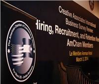غرفة التجارة الأمريكية بواشنطن تنظم عشاء عمل على شرف رئيس الوزراء