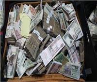 ضبط صاحب شركة بحوزته 7 ملايين جنيه للاتجار بالنقد الأجنبي