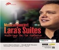 سفارة المكسيك تنظم حفلين موسيقيين لأشهر المغنيين بالقاهرة