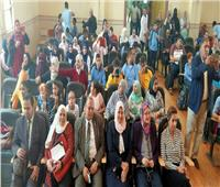 «التعليم» تشارك في احتفال مدارس التربية الخاصة بـ«يوم العصا البيضاء»