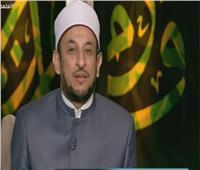 فيديو| داعية إسلامي عن الفوائد: البنوك ليست مؤسسات خيرية