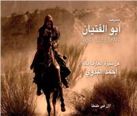 صور| تفاصيل أول عرض مسرحي يسرد حياة السيد البدوي