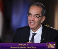 وزير الاتصالات: «الخدمات الحكومة هتوصل للمواطن لحد بيته»