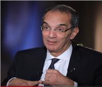 وزير الاتصالات: البريد المصري سيتحول إلى منفذ رئيسي لتقديم الخدمات