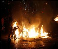 ليلة دامية في لبنان| 40 مصابًا من الشرطة.. وإغلاق البنوك والمدارس