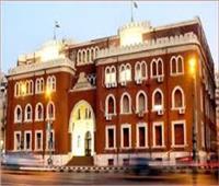 «جامعة الإسكندرية» تفوز بالمركز الأول في مسابقة عالمية