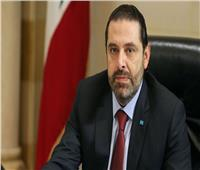 الحريري يتجه إلى إلغاء جلسة الحكومة ويوجه رسالة للشعب