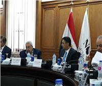 نتائج اجتماع مجلس إدارة صندوق الاستثمار الخيري «عطاء»