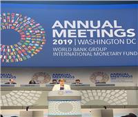 البنك الدولي وصندوق النقد يشيدان بجهود مصر في تحسين مناخ الاستثمار