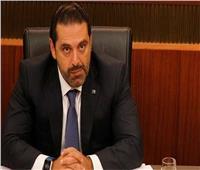 سعد الحريري: أؤيد التظاهر السلمي.. ومسئوليتي إيجاد حلول لمشاكل اللبنانيين