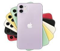 غدًا.. بدء الحجز المسبق لهاتف «iPhone 11» بمصر