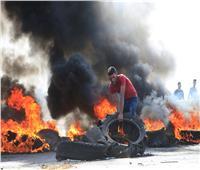 الشرطة اللبنانية تفض تظاهرات «رياض الصلح»