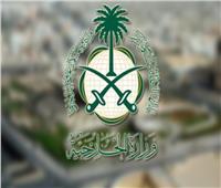 السعودية تحذر مواطنيها من السفر الى لبنان