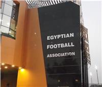 اتحاد الكرة يعلن طاقم حكام الزمالك والمقاولون العرب