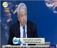 فيديو| عبد المنعم سعيد: قوة مصر الناعمة تعاني عجزا واضحا