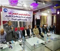 «مستقبل وطن» بقنا: مصر تحارب الإرهاب نيابة عن العالم