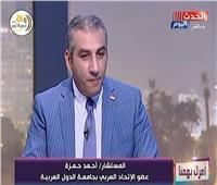 عضو الاتحاد العربي بالجامعة العربية: والدي عاد من غزة سيرًا على الأقدام عقب 67