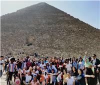جولة بالأهرامات للشباب المشارك في المؤتمر الدولي للسكان والتنمية