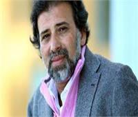 ٢٣ نوفمبر.. نظر دعوى إسقاط عضوية خالد يوسف من البرلمان