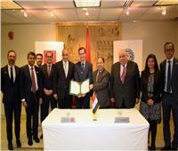 مصر توقع اتفاقية «الأحكام والشروط» مع بنك يورو كلير