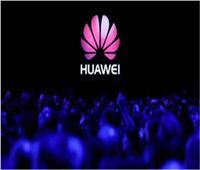 مبيعات «هواوي»من الهواتف الذكية وأعمال شبكات الجيل الخامس تظل قوية رغم العداء الأمريكي