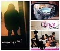 عرض 3 أفلام بنادي السينما المستقلة بالإسكندرية