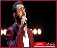 صوت مصطفى فالح يُنسي سميرة سعيد شيئا مهما بـ«THE VOICE»