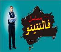 فيديو .. شاهد عادل إمام خلال تصويره لإحدى مشاهد «فلانتينو»