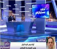 وزير السياحة اللبناني: ميزانية 2020 بدون ضرائب وسنكافح الفساد.. فيديو