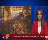 السنيورة: تغيير الحكومة اللبنانية غير مجدي في ظل ضغوطات حزب الله
