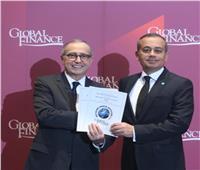 «أبوظبي الإسلامي - مصر».. أفضل مؤسسة مالية وبنك مبتكر من جلوبال فاينانس