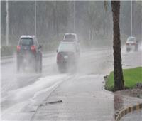 فيديو| «الأرصاد»: تغيير شامل في الطقس يوم الثلاثاء وفرص لسقوط أمطار