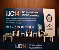 افتتاح مؤتمر مبادرة البيانات المشتركة لمنظمات الطاقة الدولية