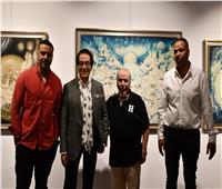 صور| فاروق حسني يحضر معرض «الروح والذات» للفنان محمد فريد