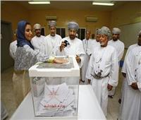 27 أكتوبر.. انتخابات مجلس الشورى بجميع محافظات سلطنة عمان