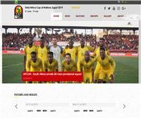 عودة موقع الاتحاد الإفريقي لكرة القدم «كاف» للعمل بعد دقائق من اختراقه