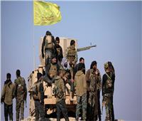 الحرب في سوريا| قوات سوريا الديمقراطية تنسحب من مدينة رأس العين الحدودية