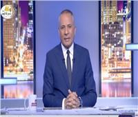 أحمد موسى يستنكر تشويه كوبري «تحيا مصر»
