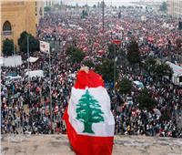 تواصل الاحتجاجات في لبنان لليوم الرابع .. والمتظاهرون يحتشدون بكثافة في بيروت